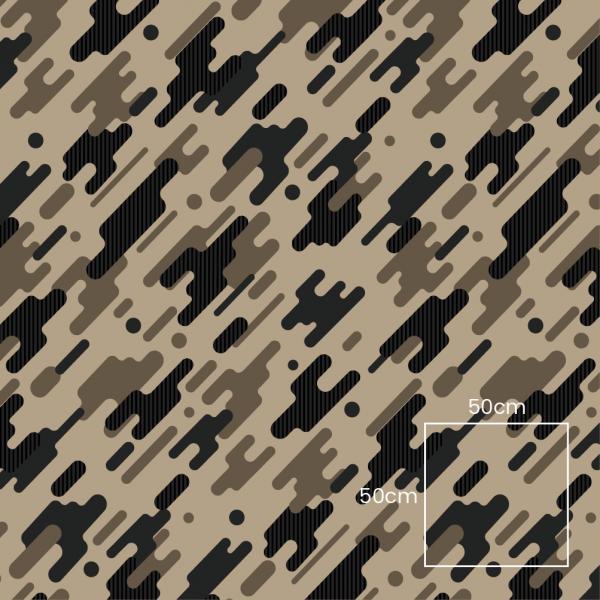 Camouflage Cactus Beige
